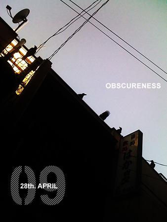 obscureness.jpg
