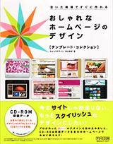 template_book.jpg